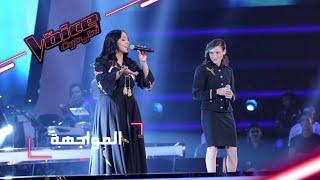 #MBCTheVoice - مرحلة المواجهة - سهى المصري ونهاد ضريف تؤدّيان أغنية 'صافي'