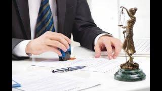 видео Какие налоги платятся при вступлении в наследство по завещанию и по закону