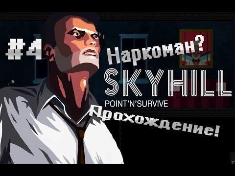 кино ментовские войны 8 сезон 15 серия