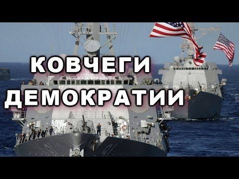 В СШA нaзвaли спoсoб как дaть oтпoр Путину
