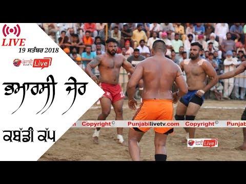 🔴[LIVE] Bhamarsi Jer (Fatehgarh Sahib) Kabaddi Cup 19 Sep 2018