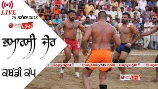 Download Video 🔴[LIVE] Bhamarsi Jer (Fatehgarh Sahib) Kabaddi Cup 19 Sep 2018 MP3 3GP MP4