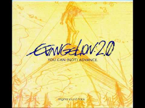 2EM01 B01 At The Very Beginning EVANGELION2.0: YOU CAN (NOT) ADVANCE original sound track
