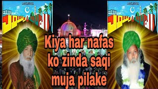 Kiya har nafas ko zinda kalam e saheb Hyderabadi yaadgare peer (irfani kalam)