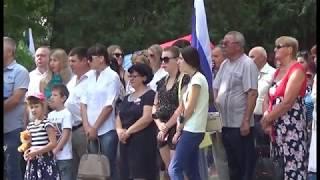 В Советском отметили День флага России
