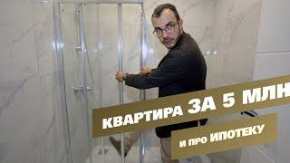 видео ЖК