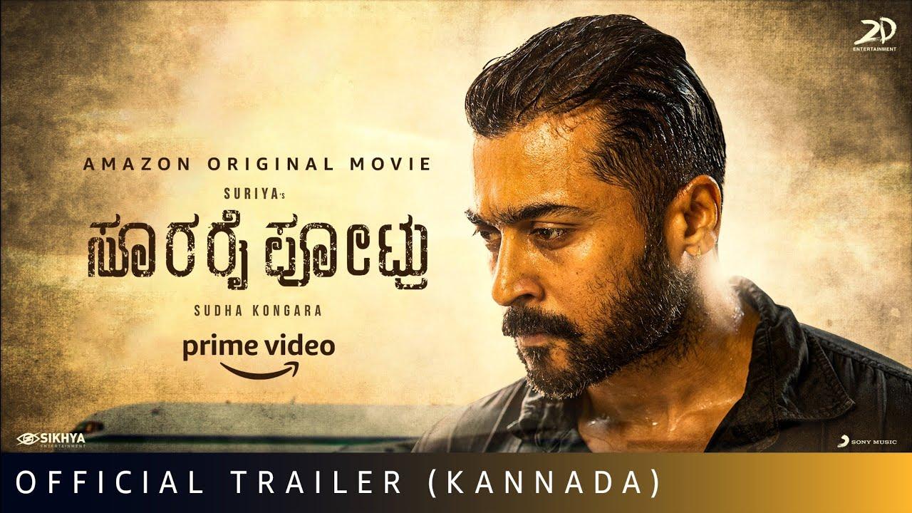 Download Soorarai Pottru (Kannada) - Official Trailer   Suriya, Aparna   Sudha Kongara   GV Prakash Kumar
