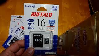 オタロードのお買い得商品、1つ300円 thumbnail
