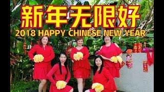 新年无限好 2018 Happy Chinese New Year - LineDance by Belinda Yoong (Jan 2018) - Stafaband