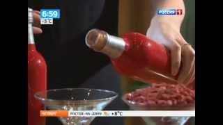 Утро России  о  пользе  ягоды годжи
