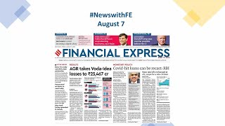 News with Financial Express Aug 7th, 2020 | News Analysis by Sunil Jain, Managing Editor, FE
