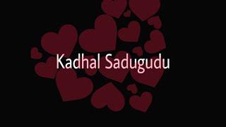 Kadhal Sadugudu Dance Cover Promo | Alaipayuthey | A.R Rahman Musical
