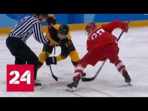 Первый тренер Андронова: мечта Сергея об олимпийской медали осуществилась - Россия 24