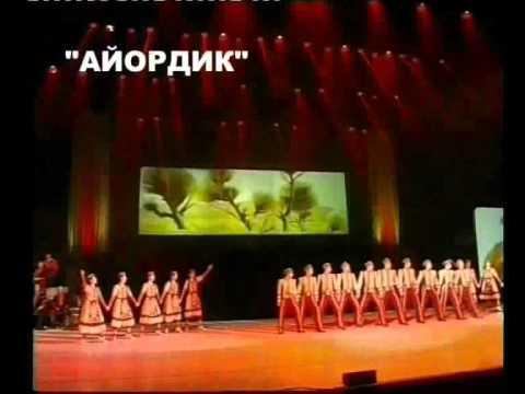 Hayordik. Армянский Ансамбль песни и танца