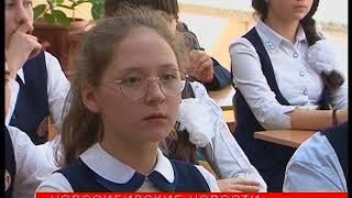 Нетрогай— убьёт: энергетики провели урок безопасности для школьников