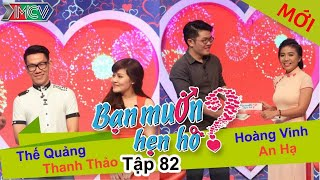 BẠN MUỐN HẸN HÒ - Tập 82 | Thế Quảng - Thanh Thảo | Hoàng Vinh - An Hạ | 31/05/2015