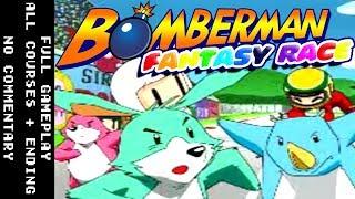 Bomberman Fantasy Race: Full Gameplay Walkthrough - All Regular Courses + Ending