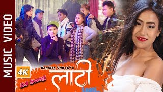 Laati - New Nepali Song 2020 | Dinesh Muskan | Ft. Bamdev Chhetri, Tripti Shrestha