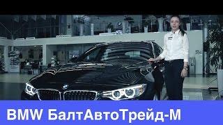 Тест Бмв 4 Серии Bmw Gran Coupe Балтавтотрейд—М