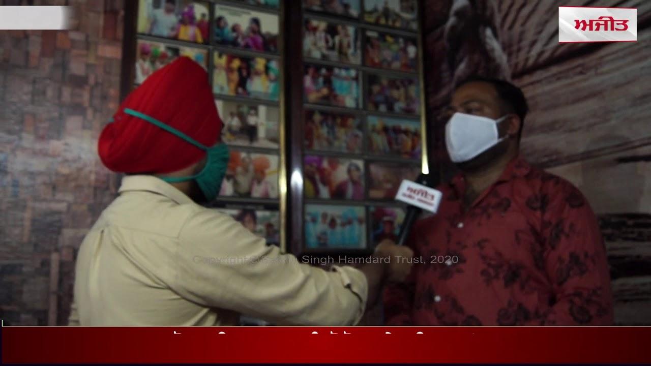 Punjabi Dholi suffer in covid19 situation
