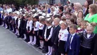 1 сентября 2015 года . 1 А класс школы - лицея № 11гор. Кременчуга ...