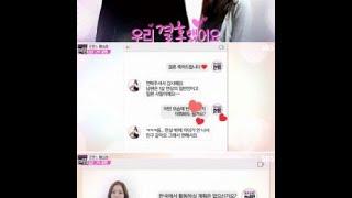 結婚した笛木優子(ユミン)、韓国の番組で結婚&韓国活動について言及....