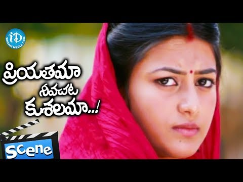 Priyathama Neevachata Kushalama Movie Scenes - Varun Sandesh Realizes His Mistakes || Komal Jha