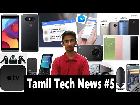 Tamil Tech News #5 - FB Messenger Malware, iPhone 8 Price, LG Q8, Xperia XZ1, Oppo Offer, Note 8 4GB