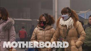 スモッグに覆われた北京 未来の公園は巨大な空気清浄機
