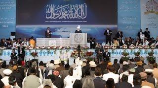 Le Calife de l'islam parle : Conférence annuelle de l'Ahmadiyya - Londres, 29 août 2014
