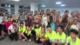 浸信會呂明才中學舞蹈組 20150713 台灣舞蹈交流團