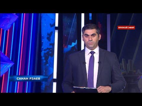 Армения полностью проигрывает войну Азербайджану. Мнение из Израиля. Спецвыпуск 01.11.2020