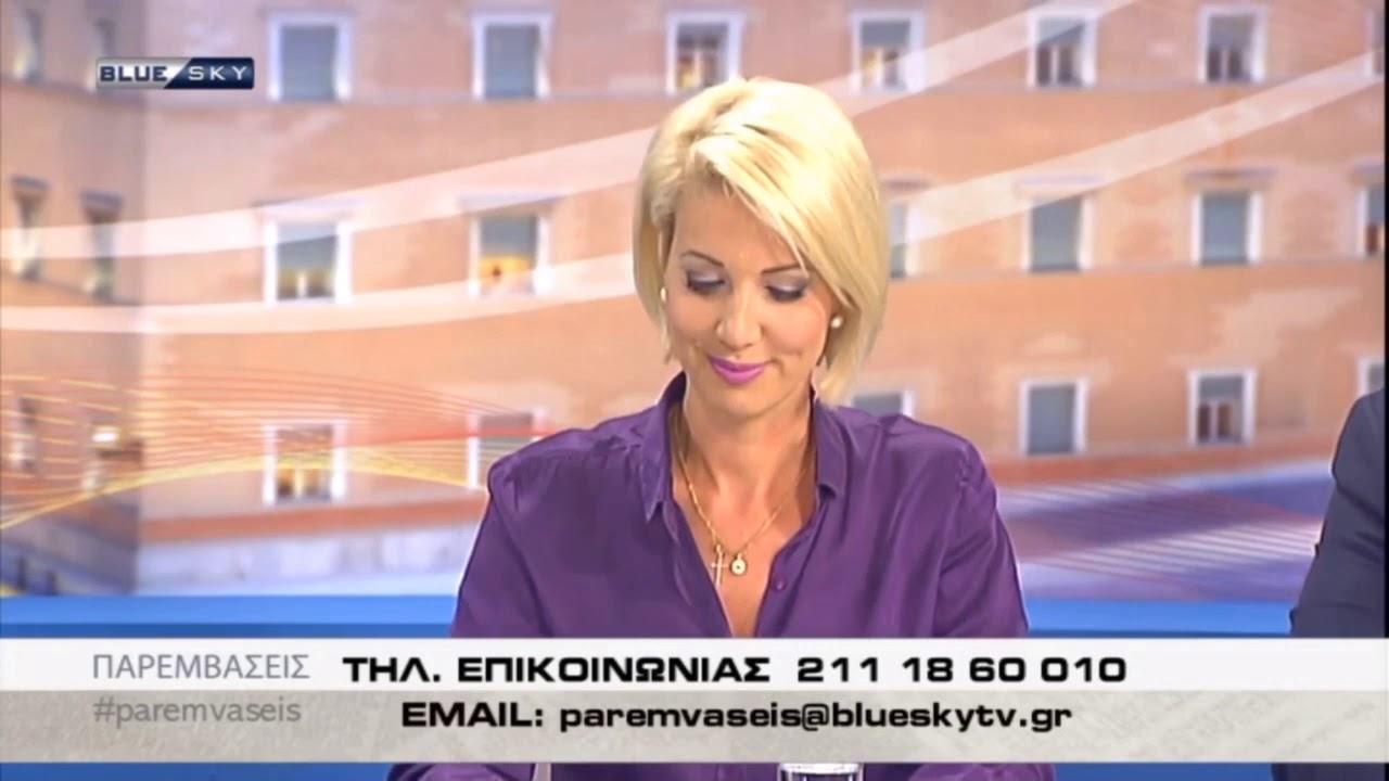 Η Κατερίνα Μονογυιού στο BlueSky (1/10/2019)