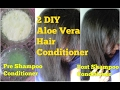 DIY ALOE VERA DEEP CONDITIONER for NATURAL HAIR, HOMEMADE CONDITIONER for DRY HAIR GROWTH in HINDI
