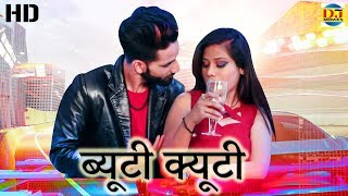 Beauty Cutie | Annu Goswami | New Haryanvi Songs Haryanavi 2019 | Romantic Song | DJ Movies Official