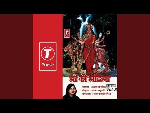 Maiya Teri Jyot Nirali