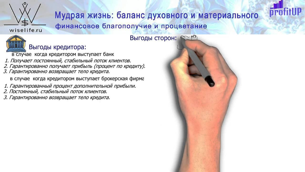 Умный Кредит - ЛОМБАРД-КРЕДИТ. Его преимущества, выгоды, способы использования