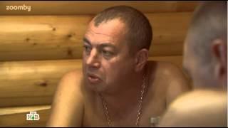 сериал рыбнадзор Дельта-2 Сходка блотняка