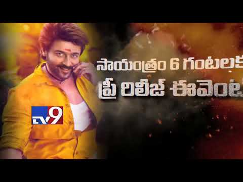 Bandobast Pre Release Event Promo : LIVE Today @ 6pm || Suriya, Mohan Lal - TV9