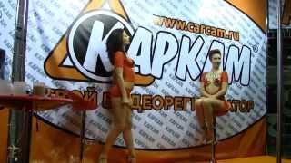 фотофорум 2014 -Consumer Electronics & Photo Expo (CE&PE(Consumer Electronics & Photo Expo (CE&PE) - крупнейшее в Восточной Европе и единственное в России выставочное мероприятие,..., 2014-05-11T19:00:39.000Z)