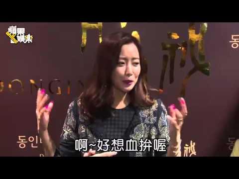 辣媽金喜善香港露美腿 沒時間慰���--蘋果日報 20150108