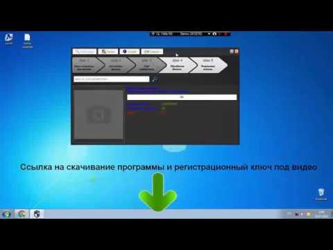 Программа для взлома вконтакте 2016  6