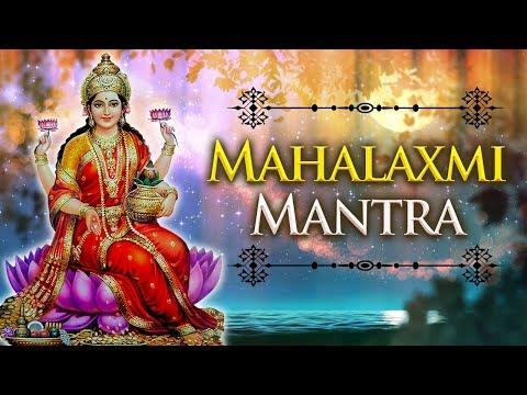 Mahalaxmi Mantra for Money, Weath and Prosperity - लक्ष्मी मंत्र