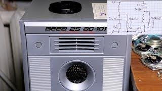 Вега 25АС-101 и фильтр не по схеме