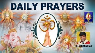 Aditya Hrudayam | Daily Prayers | Nithya Parayana Stotras | By T S Ranganathan
