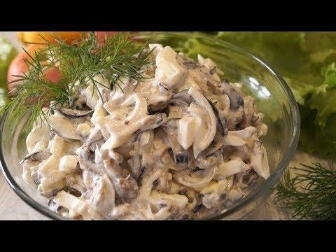 салат баклажаны как грибы рецепт с яйцом