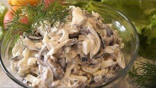 Салат из баклажанов с яйцами. Салат из баклажанов с яйцом и маринованным луком