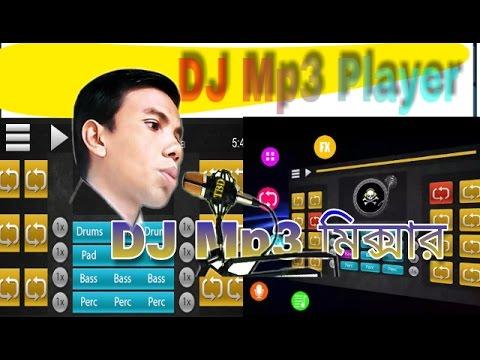 DJ MP3 Mixer and Player #2 DJ গান যারা বানাতে চান তাদের জন্য স্পেশল Apps #Ho to make DJ audio sung