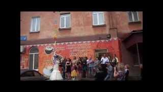 Запуск девичьей фамилии невесты