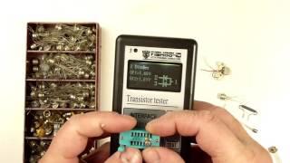 Розпакування. Транзисторний тестер FISH8840 з Алі Експрес.
